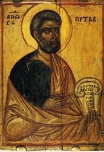 Cвятий апостол Петро