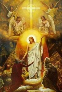 Христос воскрес і завжди буде посеред нас