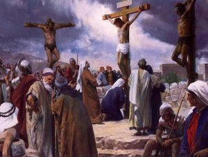 Ісус Христос на хресті