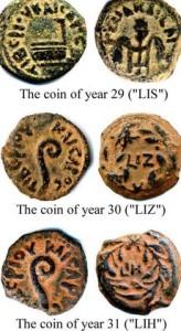 Монети з Туринської Плащаниці