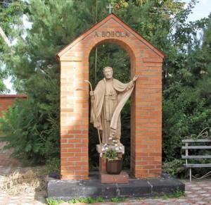 Пам'ятник Андрію Боболі в Іваново, Білорусь