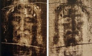 Позитив і негатив зображення обличчя з Плащаниці
