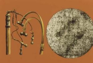 Римський батіг флагрум і сліди від нього на Плащаниці