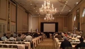 Сіндологічна конференція у Далласі в 2005 році