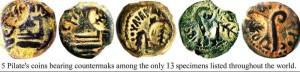 У світі знайдено 13 лепт Пилата, 5 з них на фотографії