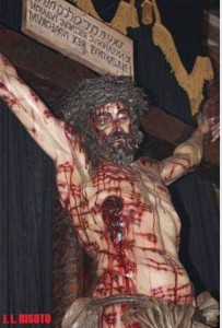 Зображення розп'ятого Христа, основане на даних з Туринської Плащаниці