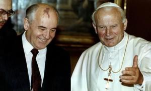 Іоанн Павло ІІ та лідер СРСР Михайло Горбачов