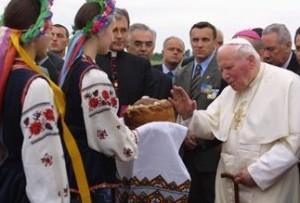 Іоанн Павло ІІ в Україні