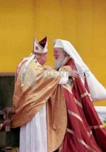 Патріарх Румунської Православної Церкви Теоктіст та Іоанн Павло ІІ