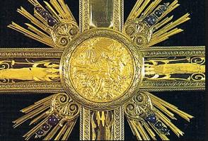 Релікварій з частинками хреста