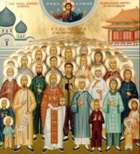 Китайські мученики (православна ікона)