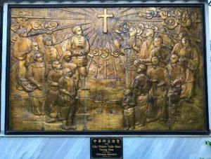 Китайські святі